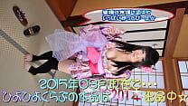 Nishizuku Hiyo Fox Ears Cosplay Teaser