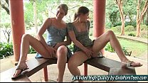 Nicole and Veronica II blonde babes fingers pussy kissing صورة