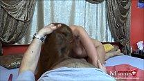 Porno-Casting mit der Studentin Serena Ray 18j. - SPM SerenaRay18 TR01 Vorschaubild