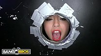 BANGBROS - Asian Teen Daisy Summers Visits Our Dank Ass Glory Hole thumbnail