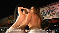 Smoking Hot College Girls In Dirty Skin To Win Contest