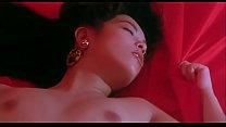 Sex and Zen Nude scenes