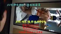 Chinese feet workship 72