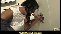 Amateur ebony at the gloryhole 8