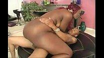 big booty chocolate Amazon