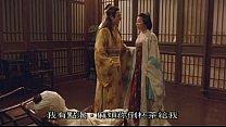 16957 金瓶梅 The Forbidden Legend Sex & Chopsticks 2 preview
