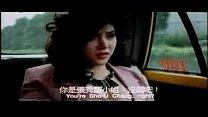 Download video bokep Part Time Lady 1993 3gp terbaru