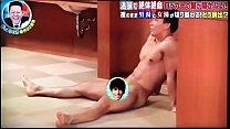 Naotaka Yokokawa nude embarrassing prank 2