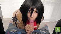 MIKASA teen ANAL young Amateur PORNSTAR PURPLE BITCH LURE LADY Cosplay Preview