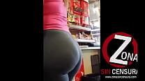 Super bubble butt in leggins