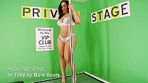 8931 Spicy J, Chyna Red, Cici Lowi & 10 Other Strippers preview