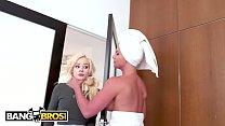 BANGBROS - Young Elsa Jean's MILF Stepmom Phoenix Marie Is In Control image