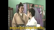 Khmer Sex New 071: Bbw bootylicious thumbnail