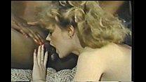 Sweat (1985) - Amber Lynn Vorschaubild