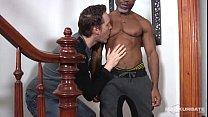 Hot Black Daddy