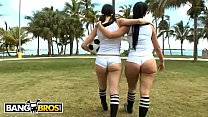 BANGBROS - Sexy Latin Girls With Big Asses Playing Soccer In Public Field صورة