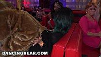 Big Dick Studs Sling Dick In Strip Club During CFNM Party & DANCING BEAR thumbnail