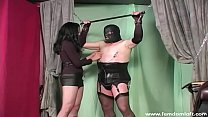 Whipping A Sissy
