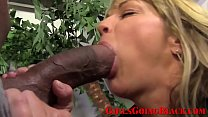 Cougar Realtor Shows BBC Tenant How Mature Wome...