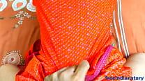 DESI INDIAN BHABHI FUCKING HER DEVER