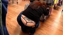 Mom Huge Ass Whale Tail Walmart Shopping