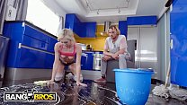 BANGBROS - Teen Tiffany Watson Squirts on Her Step Brother's Cock After Cleaning The Floor image