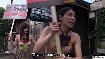 Schoolgirls take charge in the future of Japan Subtitles - 69VClub.Com