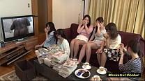 Japan Girls watching  Young Man Poeta Vivente