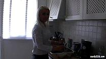 Hot german Milf Sandy226 - Young Cocks first time .. Vorschaubild