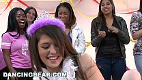 Telgusexvideos » Christie'S Bachelorette Party From Dancing Bear Is Off The Chain! thumbnail