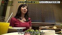 かなで自由動画