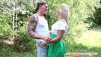 8367 OUTDOOR SEX preview