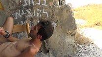 boys of israel - israeli gay porn - igay365.co.il