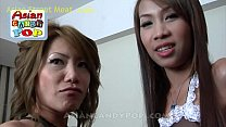 Asian Threesome Cherry And Apple