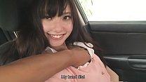 japanese on car
