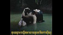 Khmer Sex New 004