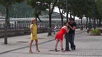 Lucia Love Public Bdsm Fun thumbnail