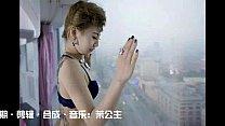 chinesefemdom 145