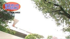 麻生めいのお宅訪問 ~アポなし突撃LIVE!~ 1