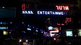 Nana Entertainment Plaza Bangkok Thailand