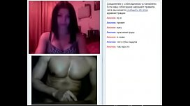 I turn on the camera and see a shameless Russian girl, http://bit.ly/webreal5