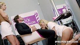 Private.com hot friends share a facial