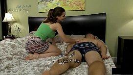 Amatoriale Stia video porno
