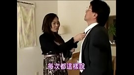 Japanese mature woman