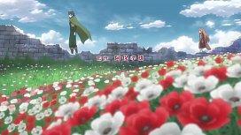 Tate no Yuusha no Nariagari - Epis&oacute_dio 2 HD PT-BR