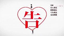 Kaguya-sama Love is War legendado epis&oacute_dio 4