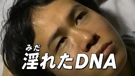 Japanese pervert family