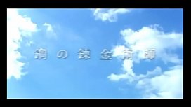 Fullmetal Alchemist OVA 3 (sub espa&ntilde_ol)