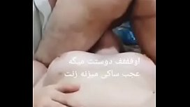 Iranian cuckold wife sharing threesome (persian arab turkish ) telegram id :@be3030