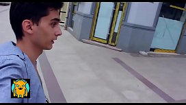 Free Kiss In The Street